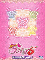 Yes!プリキュア5 Blu-rayBOX Vol.1【Blu-ray】
