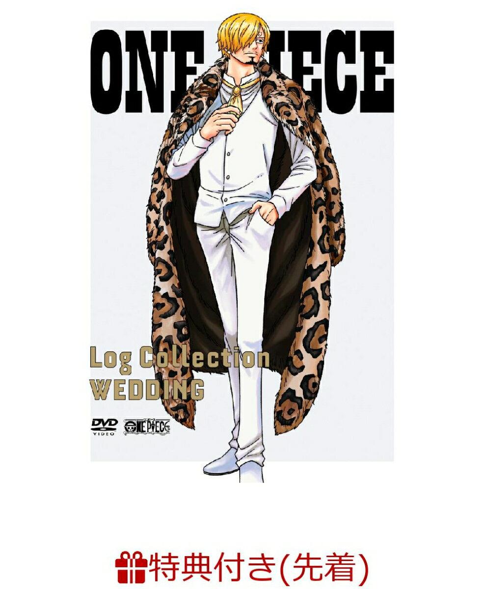 アニメ, その他 ONE PIECE Log Collection WEDDING(A4)