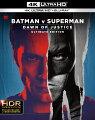 バットマン vs スーパーマン ジャスティスの誕生 アルティメット・エディション アップグレード版 <4K ULTRA HD&ブルーレイセット>(2枚組)【4K ULTRA HD】