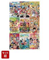 ONE PIECE 91-99巻セット