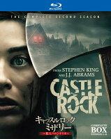 キャッスルロック:ミザリー 〜殺人へのシナリオ〜 ブルーレイ コンプリート・ボックス(2枚組)【Blu-ray】
