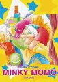 魔法のプリンセス ミンキーモモ DVD-BOX 2