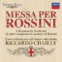【輸入盤】ロッシーニのためのミサ曲〜ヴェルディほか13人の作曲家によるリッカルド・シャイー&ミラノ・スカラ座管弦楽団(2CD) [ オムニバス(声楽) ]