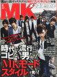 MEN'S KNUCKLE (メンズナックル) 2014年 08月号 [雑誌]