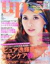 bea's up (ビーズアップ) 2014年 8月号