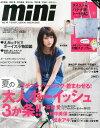 mini (ミニ) 2014年 8月号