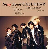 Sexy Zoneオフィシャルカレンダー2021.4-2022.3