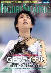 【送料無料】ワールド・フィギュアスケート No.62 [ ワールド・フィギュアスケート ]