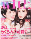 with (ウィズ) 2014年 8月号