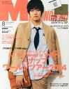 MEN'S NON・NO (メンズ ノンノ) 2014年 8月号