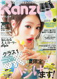 Ranzuki (ランズキ) 2014年 08月号 [雑誌]