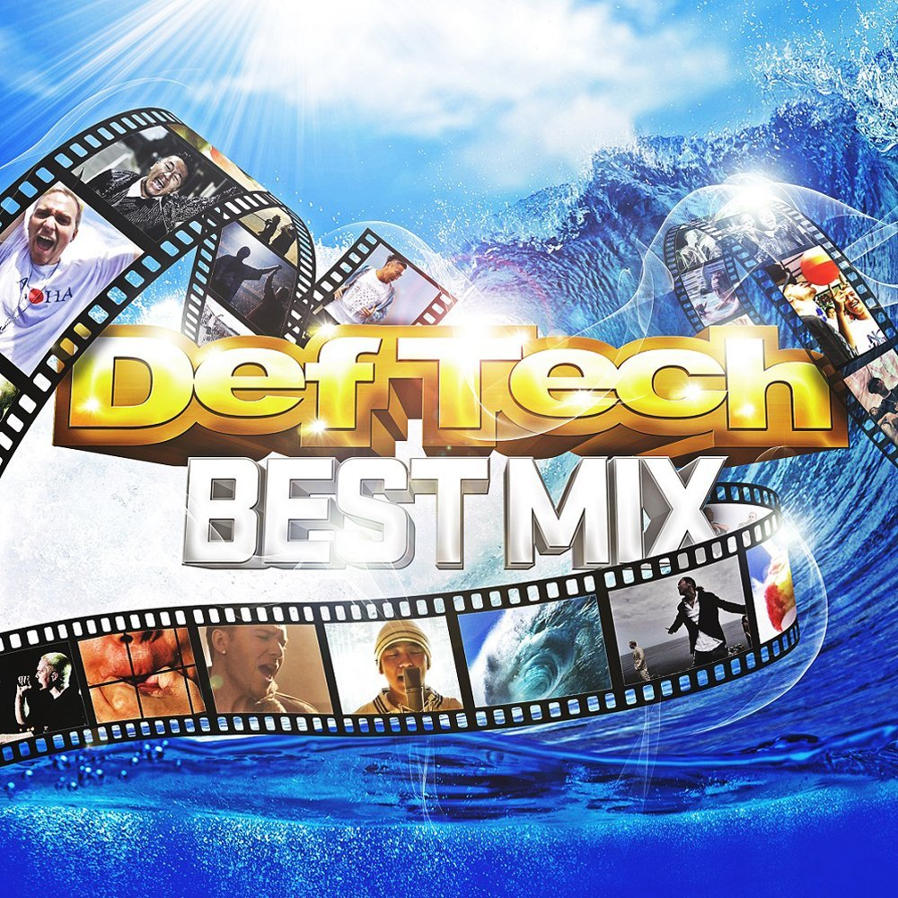 Def Tech Best Mix画像
