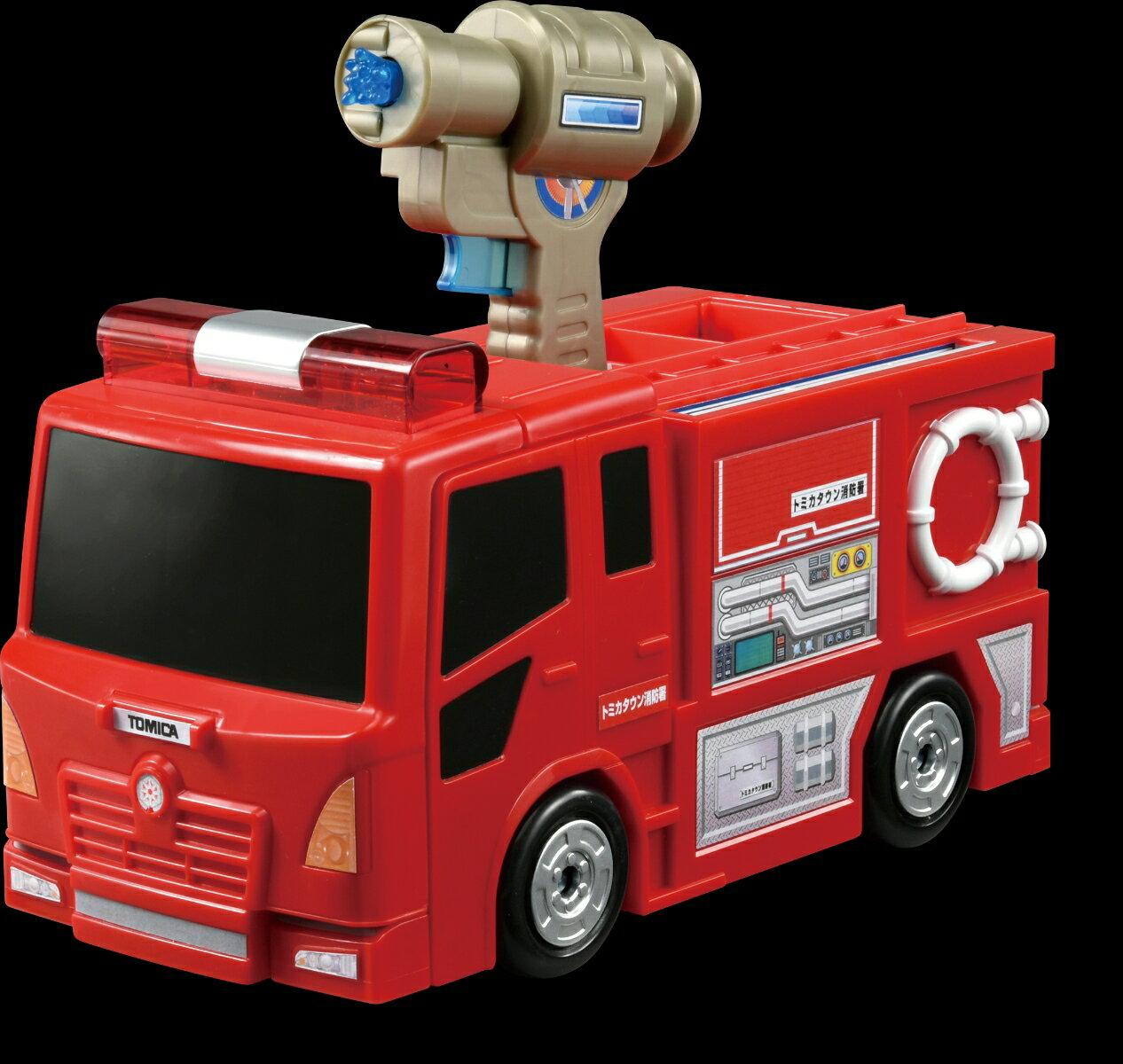 ぴゅぴゅっと消火!おしごと変形消防署