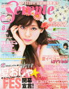 SEVENTEEN (セブンティーン) 2014年 8月号