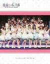 """温泉むすめ 3rd LIVE """"NOW ON☆SENSATION!! Vol.3"""" 〜ワイワイワッチョイナ!!【Blu-ray】 [ 温泉むすめ ]"""