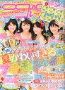 ニコ☆プチ 2014年8月号