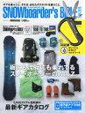 スノーボーディング別冊 スノーボーダーズ バイブル2014-2015 2014年 8月号