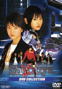 Sh15uyaシブヤフィフティーン DVD COLLECTION画像