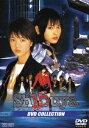 Sh15uyaシブヤフィフティーン DVD COLLECTION [ 悠城早矢