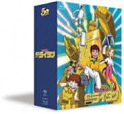 黄金戦士ゴールドライタン 【Blu-ray】
