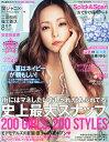 MORE (モア) 2014年 8月号