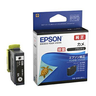 カラリオプリンター用 インクカートリッジ/カメ(ブラック増量タイプ)