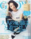 【楽天ブックスならいつでも送料無料】GLOW (グロー) 2015年 08月号 [雑誌]