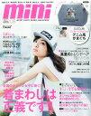 mini (ミニ) 2015年 8月号