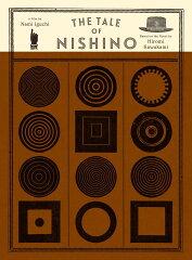 【楽天ブックス】ニシノユキヒコの恋と冒険 [ 竹野内豊 ]