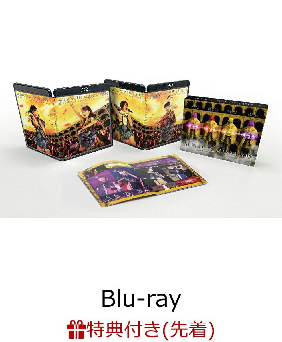 【先着特典】【楽天ブックス限定 オリジナル配送BOX】MOMOCLO MANIA 2019 ROAD TO 2020 史上最大のプレ開会式 LIVE Blu-ray(特典内容未定)【Blu-ray】