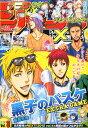 【楽天ブックスならいつでも送料無料】少年ジャンプNEXT! (ネクスト) 2015 vol.3 2015年 8/20号...