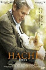 【楽天ブックスならいつでも送料無料】HACHI 約束の犬 [ リチャード・ギア ]