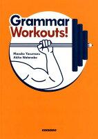 大学生のための文法ドリル