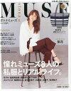 otona MUSE (オトナ ミューズ) 2015年 08月号 [雑誌]