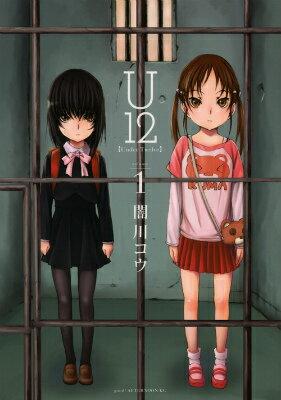 U12(1)