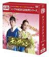 チャン・オクチョン DVD-BOX2
