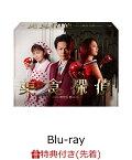 【先着特典】美食探偵 明智五郎 Blu-ray BOX(オリジナルブロマイド(2枚組)) 【Blu-ray】