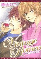 Vintage Romeo