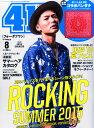 411 (フォー・ダブワン) 2015年 8月号