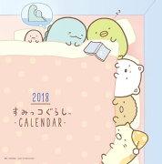 カレンダー 主婦と生活社