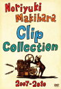 Noriyuki Makihara Clip Collection 2007-2010 [ 槇原敬之 ]
