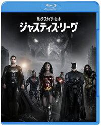 ジャスティス・リーグ:ザック・スナイダーカット ブルーレイセット (2枚組)【Blu-ray】