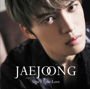 Sign/Your Love (初回限定盤A CD+DVD)