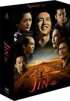 JIN-仁ー 完結編 DVD-BOX