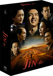 【送料無料】★BOXポイントUP★JIN-仁ー 完結編 DVD-BOX