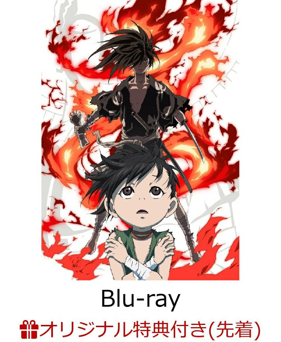 【楽天ブックス限定先着特典】TVアニメ「どろろ」Blu-ray Box 上巻(マイクロファイバークロス付き)【Blu-ray】