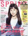 spring (スプリング) 2016年 8月号