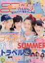 ニコ☆プチ 2016年 08月号 [雑誌]