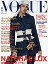 VOGUE JAPAN (ヴォーグ ジャパン) 2016年 8月号