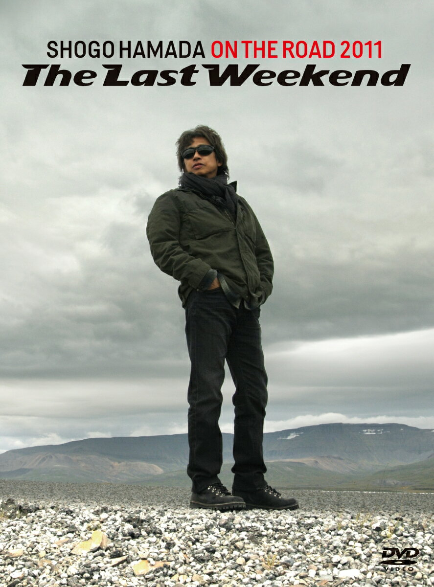"""ON THE ROAD 2011 'The Last Weekend"""""""